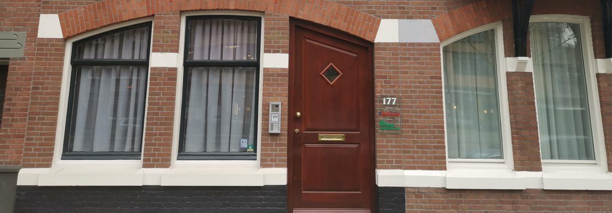 Intercom vervangen voor een bedrijf in Rotterdam